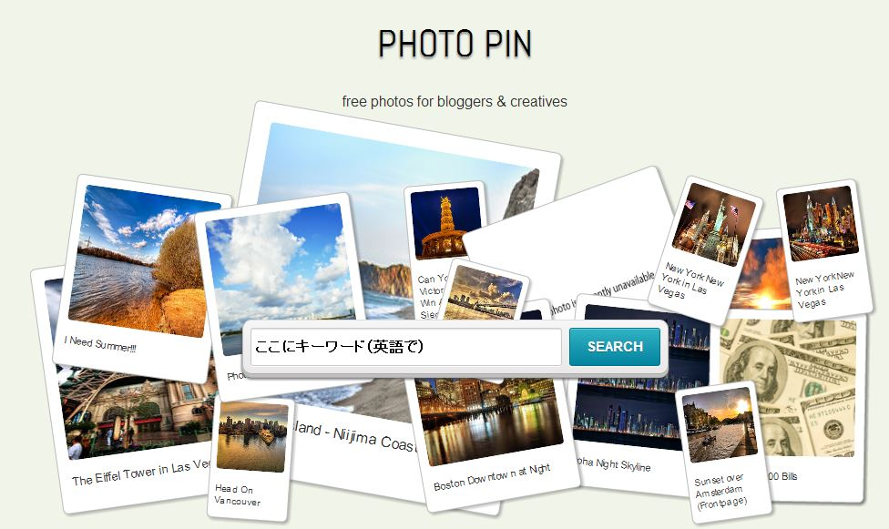 ハワイアンな無料写真素材の集め方